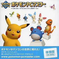 250px-PC_Master_JP_boxart