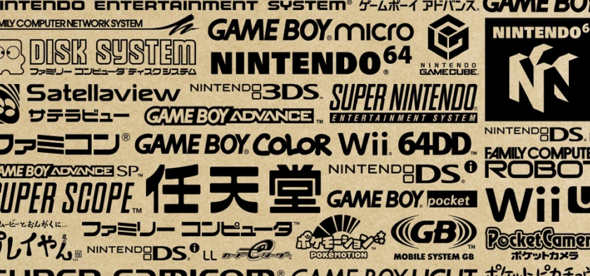 259566-nintendoeverything__banner-auto-cropping