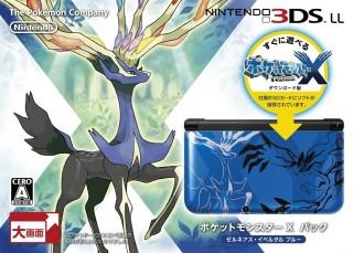 Versione con Pokémon X