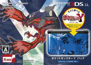 Versione con Pokémon Y