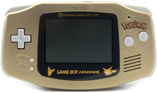 Gold_Pokemon_GBA (1)