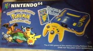 N64_Pokemaniac_Edition