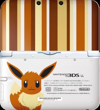 Nintendo_3DS_XL_Eevee