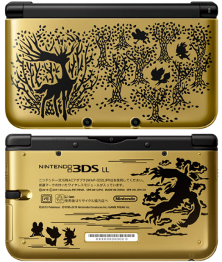 Nintendo_3DS_XL_Premium_Gold