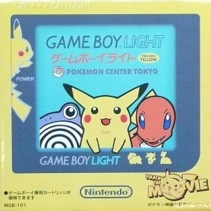 nintendo-gameboy-japanese-gameboy-light-pokemon-centre-console-boxed