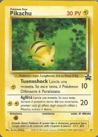 La carta promo di Pikachu in omaggio con il DVD