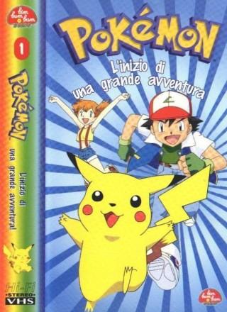 copia-di-pokemon1-front